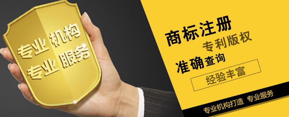 云南商标注册代理公司收费合理