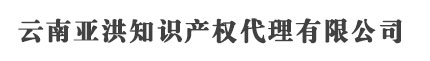 云南商标注册公司_昆明商标注册代理